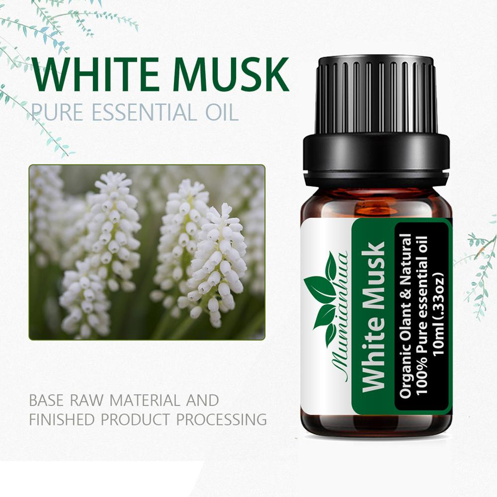 10ml White Musk Pure Essential Oils For Aromatherapy Relieve Stress Humidifier Diffuser Massage Body Aromatic Essential Oil