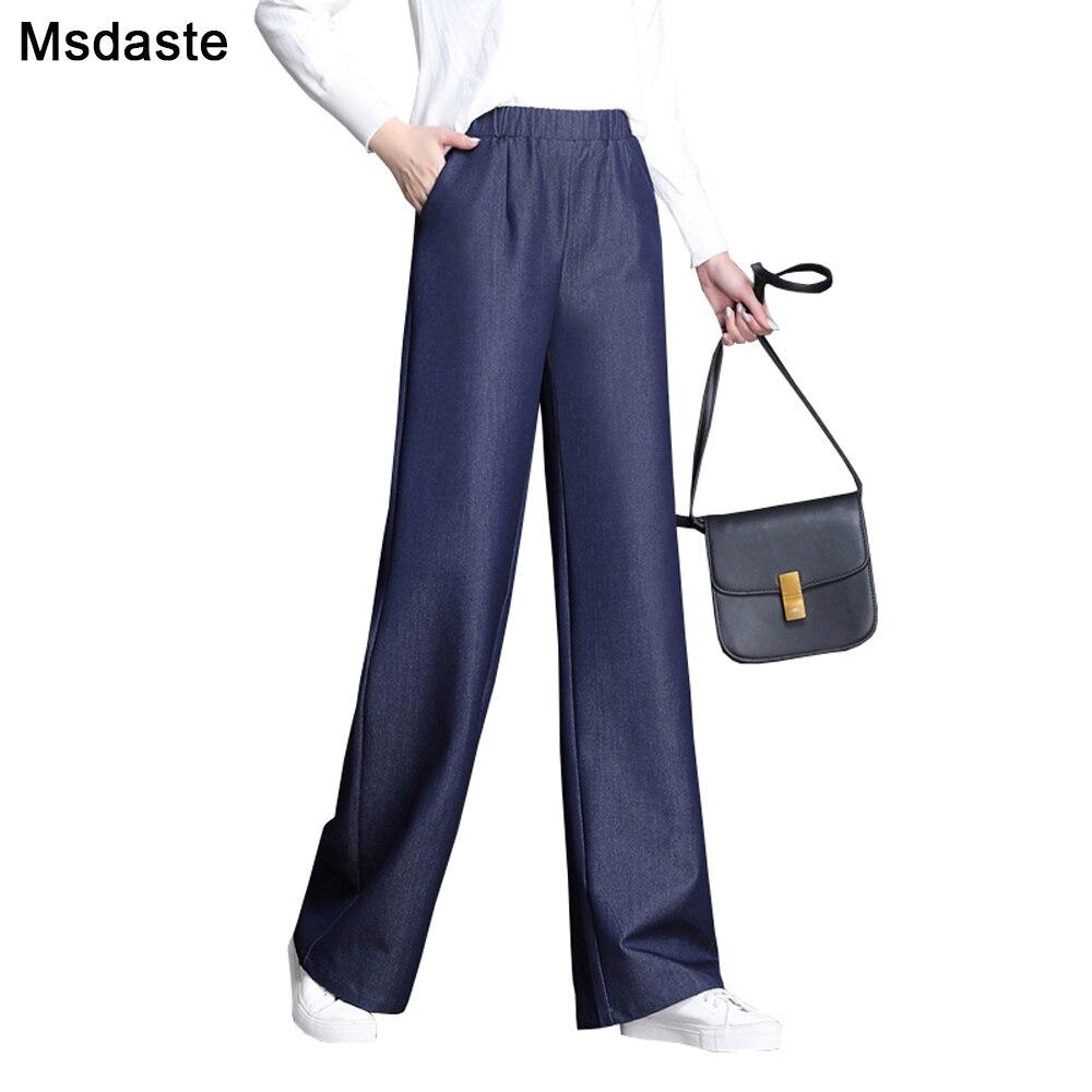 Осенние эластичные женские брюки с высокой талией, свободные повседневные женские брюки, прямые женские брюки, женские брюки, черные, синие ...