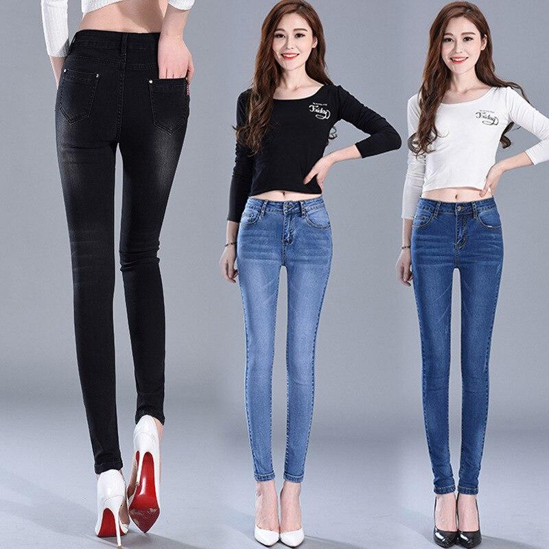 جينز نسائي عالي الخصر ، جينز نسائي نحيف ، مجموعة جديدة 2020