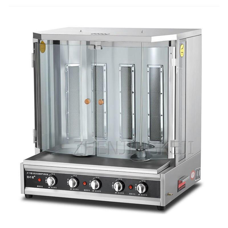 آلة شواء منزلية متعددة الوظائف ، آلة شواء تجارية من الفولاذ المقاوم للصدأ مع دوران أوتوماتيكي للغاز الغربي