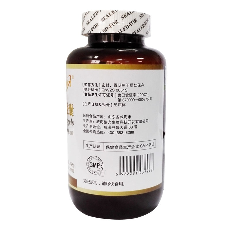 Jinli Soybean Lecithin Capsule 300 Tablets of Middle-aged and Elderly Health Products Food Weihai Purple Factory Wholesale 24