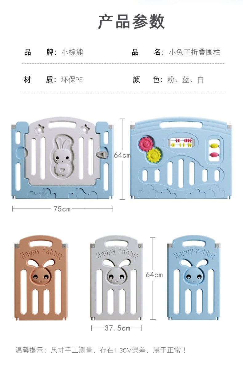 Foldable Baby Fence Indoor Playground Park Kids Safety Guardrail Children Babies Playpen Game Crawling Fencing Play Yard enlarge