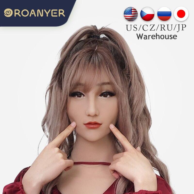 قناع من السيليكون Roanyer لخلع الملابس من الذكور إلى الإناث Masken للنساء Transvestite تأثيري مثير سيسي السحب الملكة كروسدرسر