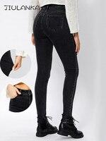 Женские узкие джинсы, женские брюки с высокой талией, женские брюки-карандаш для женщин, джинсы, джинсы для мам, женская одежда, женские брюк...