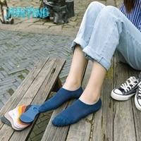 creative invisible socks sports personalized novelty high quality sox cute harajuku breathable sock woman sox girl