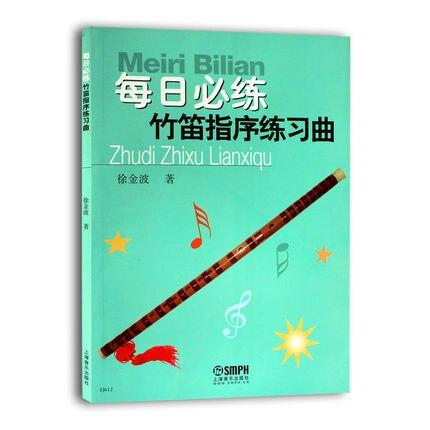 Flûte débutant manuel dintroduction tutoriel livre/chinois bambou flûte orientation livres de formation pour débutant