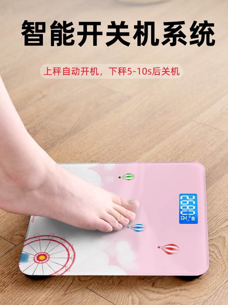 Glass Led Scale Weight  Machine Electronic Body Analyzer Small Scale Body Fat Bilancia Pesapersone Household Products DI50TZC enlarge