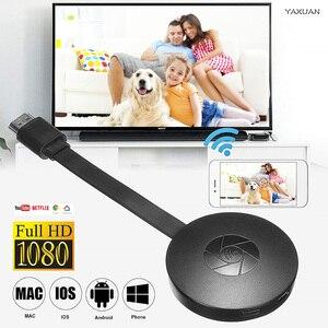 Беспроводной Wi-Fi адаптер для дисплея 1080P, ТВ-адаптер, видеоадаптер Airplay, DLNA экран, зеркальное отображение для iPhone, iOS, Android, телефона на телевизор