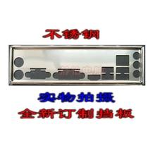 IO I/O защитная задняя пластина Blenda кронштейн для SOYO SY A890G + V2.0