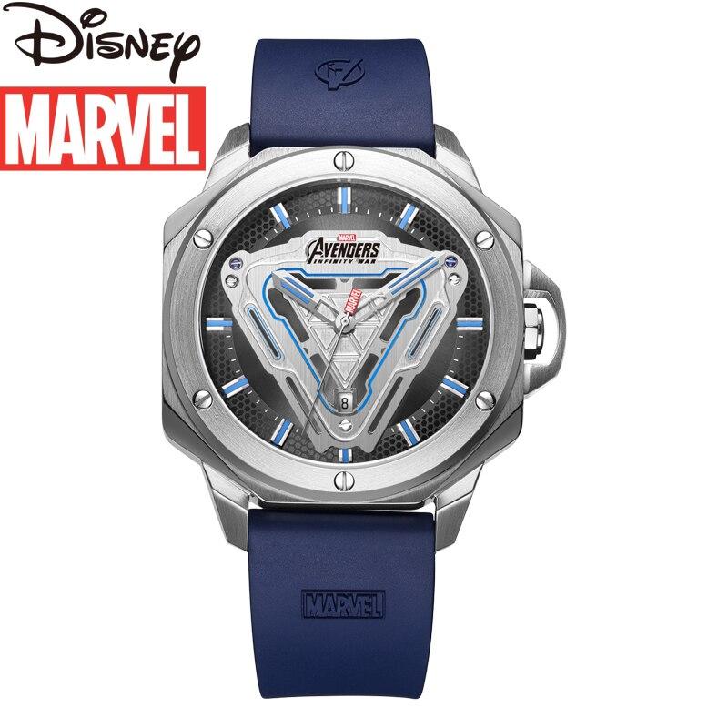 Disney Marvel Watch Male Student Men's Watch Trendy Cool Mechanical Waterproof Iron Man