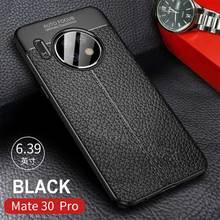 Grain de cuir de luxe Ultra-mince résistant aux chutes pour téléphone portable Hua Wei P40 P30 Smart Plus Mate 20 Mate 30P20 Lite P10 Mate20X 5g