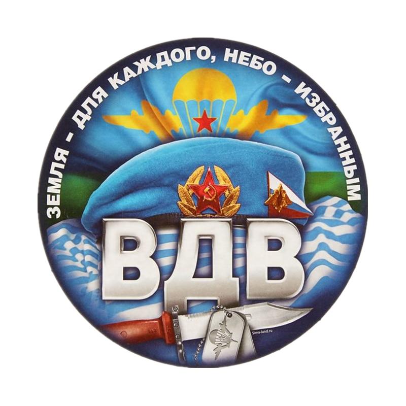 S41123 # различные размеры, самоклеящаяся ПВХ наклейка ВДВ в Бишкеке, автомобильная наклейка, водонепроницаемые автомобильные декорации на ба...