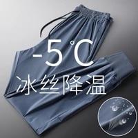 hot selling summer ice mens trousers leisure sports ultra thin binding feet breathable loose bermuda elastic brand mens wear