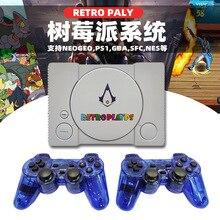 Ретро игровая консоль HDPS1 консоль Raspberry Pie 50 симулятор Ретро плеер Видео консоль игры Bulit In 7000 игр двойные геймпады