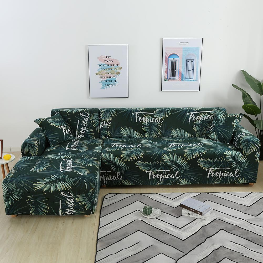 Leafy Sky l-образный эластичный чехол для дивана Классический чехол для дивана подушка полный Чехол универсальный кожаный чехол для дивана