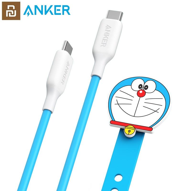 Youpin Anker-Cable de datos de transferencia de supervelocidad, Cable de carga rápida...