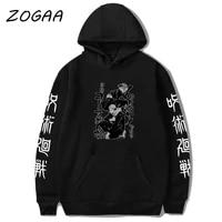 zogaa 2021 spring new mens thick hooded sweatshirt trend anime character printed harajuku hoodie casual youth sweatshirt couple