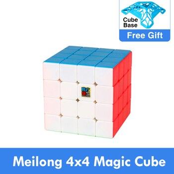 Moyu Meilong – Puzzle magique en forme de cube pour enfant, jouet de taille Mini, avec Surface givrée, sans cordes, 4x4x4, Neo Cubo Magico, 59mm