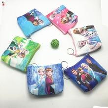 Disney princess children Elsa cartoon make up bag packet storage coin purse kid pendant wallet Frozen card bag girl gift