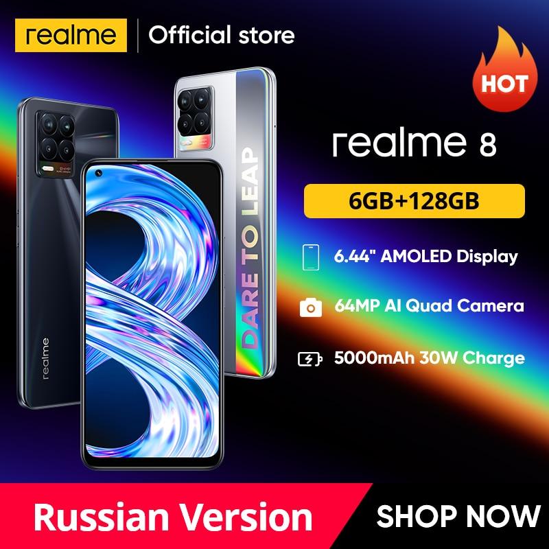 Realme 8 النسخة الروسية الهاتف الذكي 64MP رباعية كاميرا هيليو G95 6.44