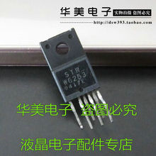 Free Delivery.STRW6253 W6253 LCD power management module