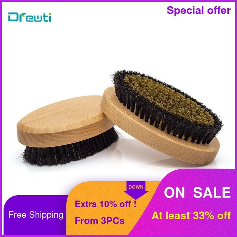 DREWTI High Quality Wood Copper Bristles Ion Bath Brush Dry Body Brushes Female Skin Care Powerful Exfoliation Remove Cellulite