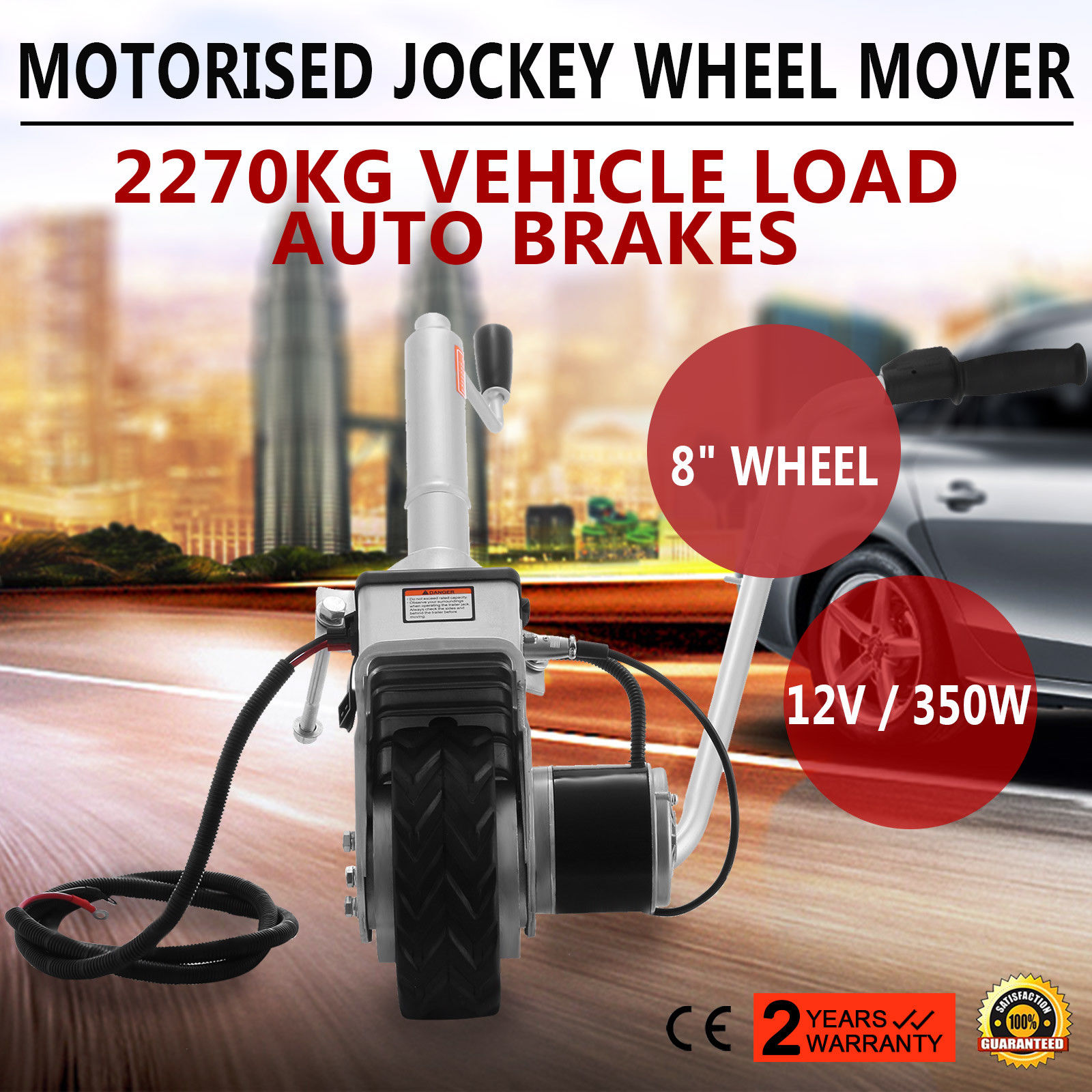Моторизованный трейлер Jockey Wheel 12v Mover Электрический Караван Лодка Долли авто тормоз