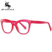 JIFANPAUL Glasses anti-blue light TR90 titanium computer glasses anti-fatigue conventional game glas