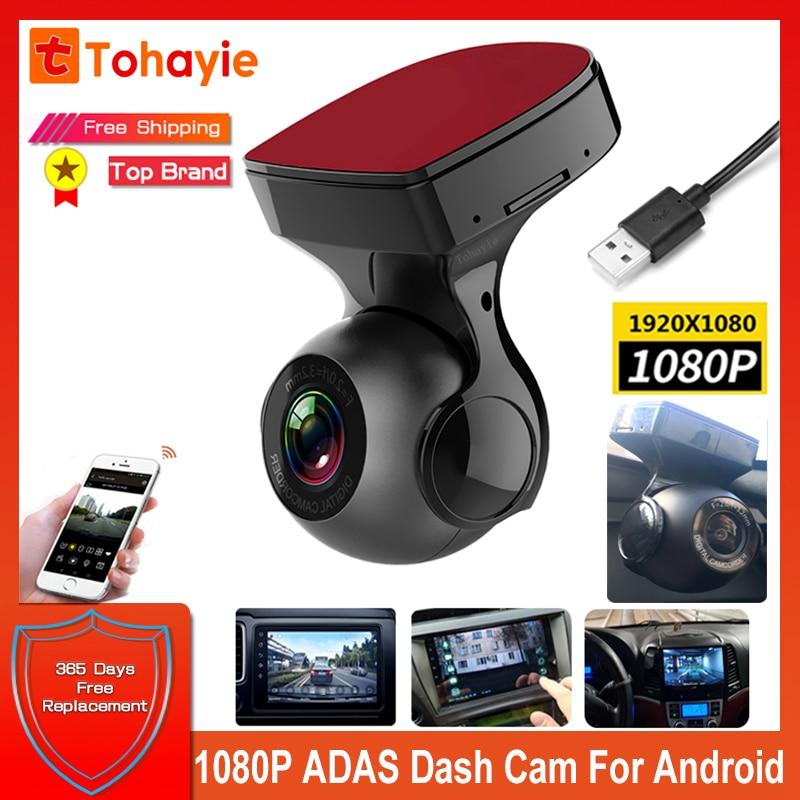 FHD 1080P داش كام واي فاي مسجل فيديو جهاز تسجيل فيديو رقمي للسيارات داشكام مسجل دي في أر واي فاي G-الاستشعار داش كاميرا ليلة مسجل مسجل