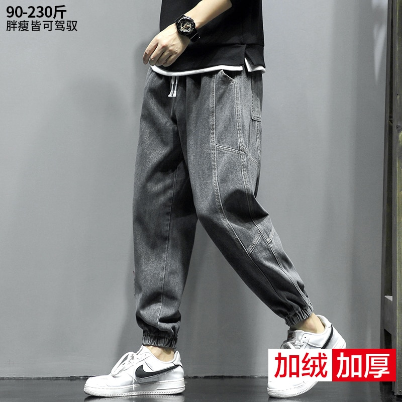 Pants men's autumn and winter straight loose casual trousers large size korean style toe jeans men plus velvet thick