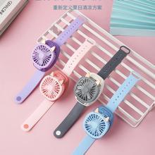 Portable Watch Fan USB Mini Air Cooling Fan Student Kids Children Wrist Fan Summer Rechargeable Lazy