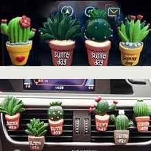 3D Simulation Plant Car Air Conditioner Outlet Decoration Perfume Clip Air Freshener Car Tuyere Fragrance Auto Ornament
