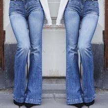 Nueva moda mujer Juniors Bell suela alta cintura ajustada Denim Jeans para mujer