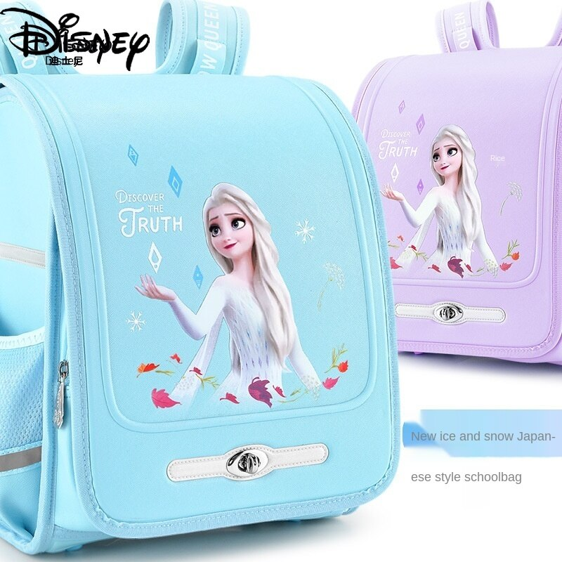 Disney Cartoon Princess Aisha Children Girl Backpack Fashion Casual Simple and Practical Multifunctional Handbag