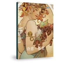 12 blätter/Set Alphonse Mucha Poetische Serie Postkarte Schöne Mädchen Gruß Karte Geburtstag Brief Geschenk Karte