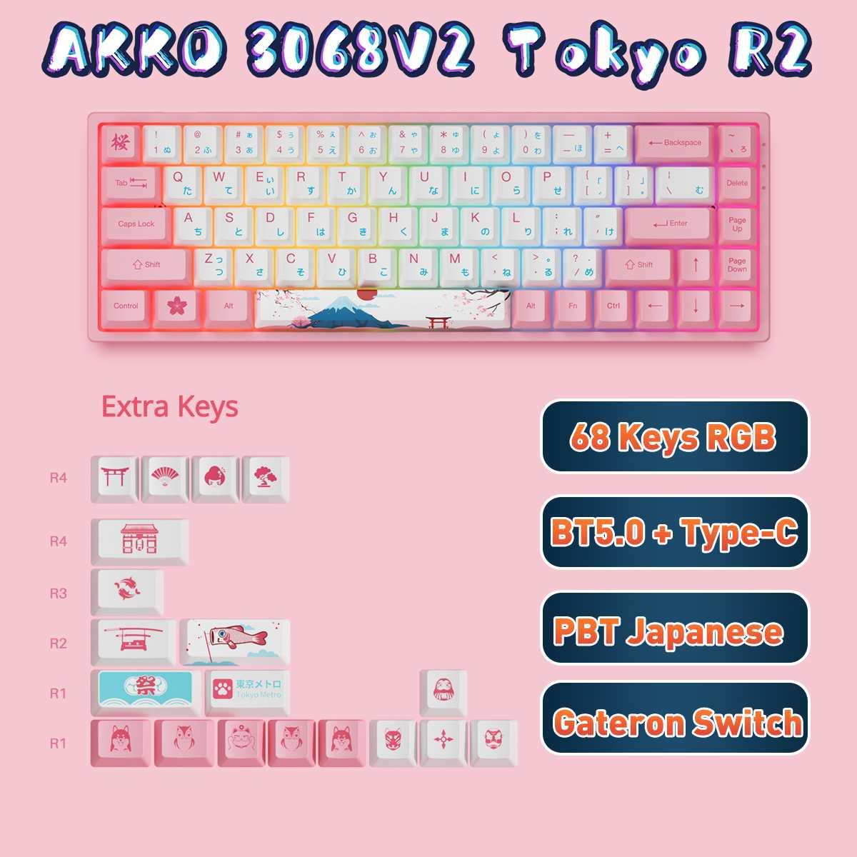 AKKO 3068V2 طوكيو R2 لوحة المفاتيح الميكانيكية 68 مفاتيح الوضع المزدوج BT5.0 Type-C RGB Gamer لوحة المفاتيح Gateron التبديل PBT اليابانية Keycap