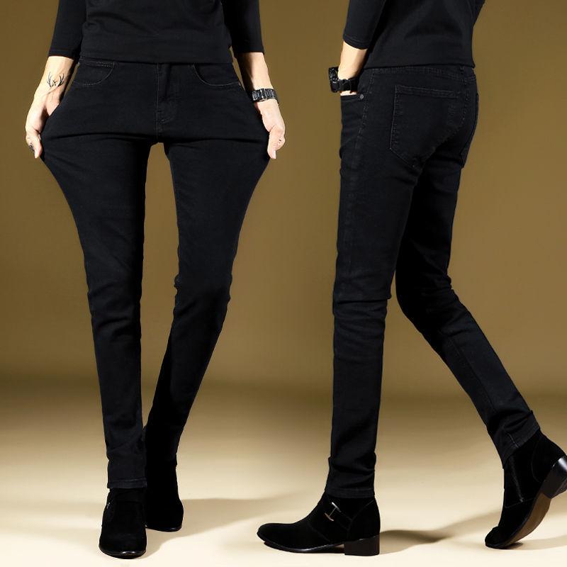 Мужские Стрейчевые джинсы, Эластичные Обтягивающие Брюки, корейские черные мужские длинные брюки, 2020, осенние джинсы больших размеров, узки...