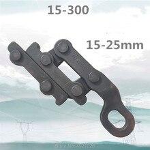 150-300 20KN allemagne style acier brin fil poignée de qualité industrielle en acier fil pince en aluminium conducteur tirant serrage