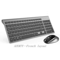 azerty french layout wireless keyboard and mouse ergonomic design with full size numeric keys 2400 dpi stable connection%e3%80%82gray