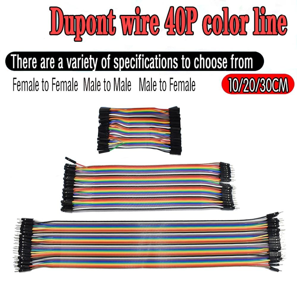 Кабель Dupont перемычка «штырь-штырь», «г