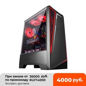 Игровой Компьютер IPASON Field S5 R5 2600 8G 256G 1050TI/1650/1660S Настольный сборный компьютер для Gta5/PUBG/LOL