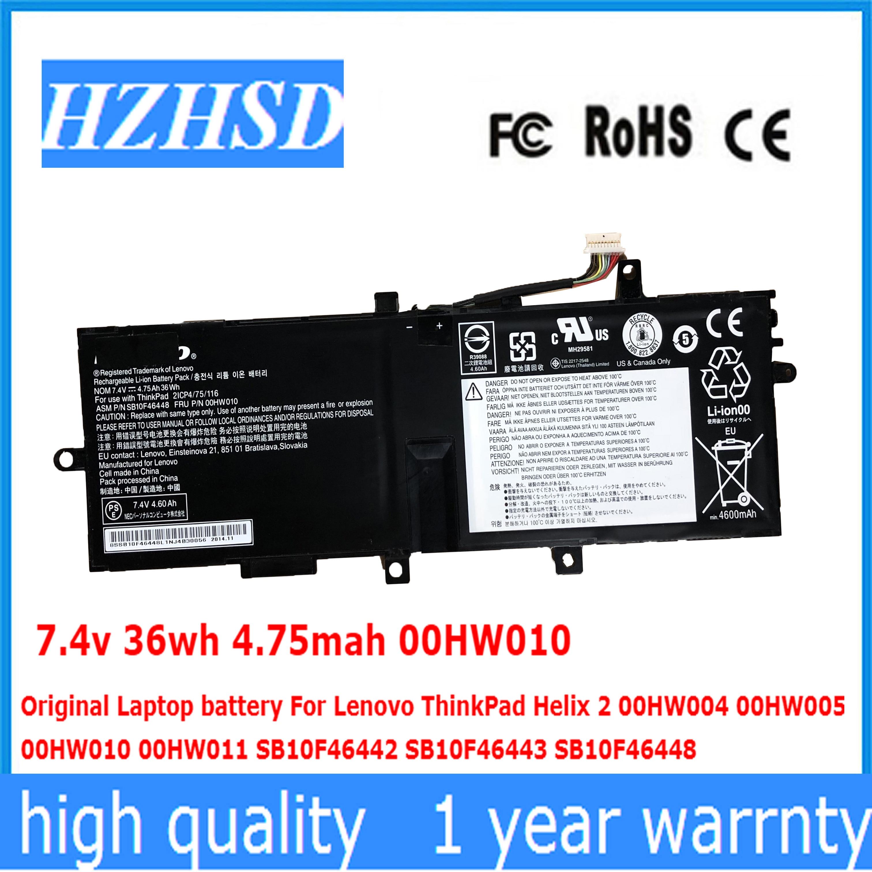 Batería Original para portátil 7,4 v 36wh 4,75 mah 00HW010 para Lenovo ThinkPad Helix 2 00HW004 00HW005 00HW010 00HW011 SB10F46442 448 443