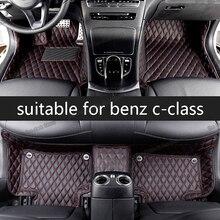 Lsrtw2017 leder auto boden matten für mercedes benz c-klasse c200 c180 c300 c350 w205 2016 2017 2018 2019 2020 zubehör styling