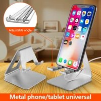 universal adjustable cell phone stand 3 angle adjustable aluminum desktop stand tablet stand holder for mobile phone parts