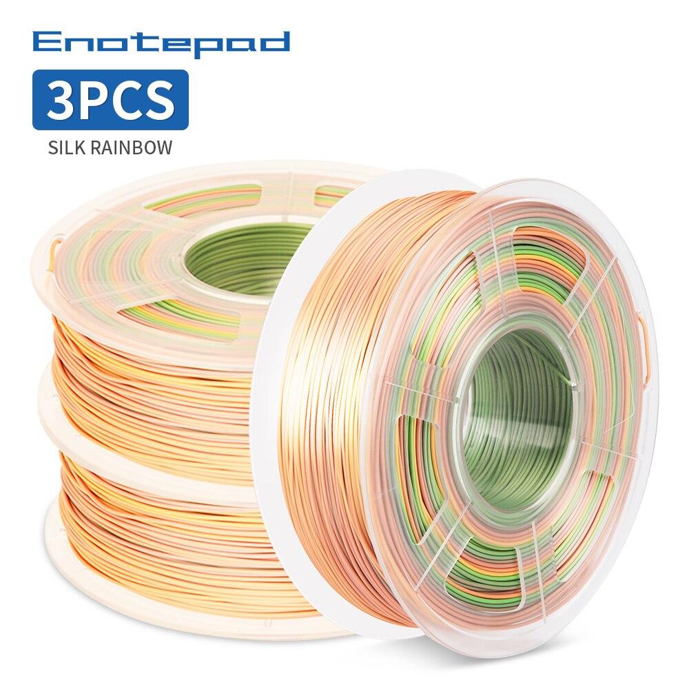 Enotepad خيوط الحرير 1 كجم 1.75 مللي متر PLA طابعة ثلاثية الأبعاد خيوط كومبو فراغ التعبئة والتغليف في الخارج المستودعات مجموعة متنوعة من الألوان