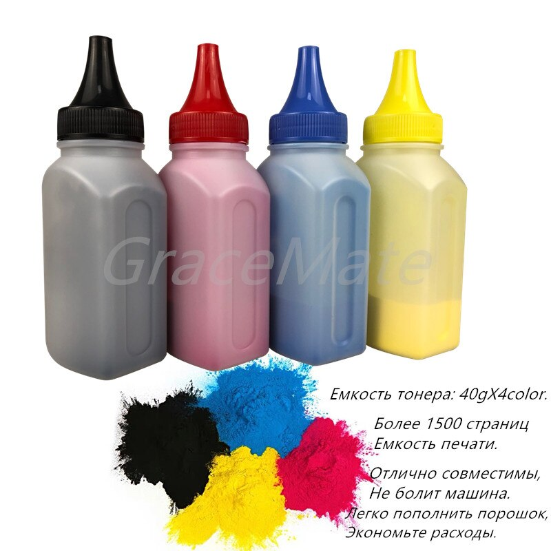 Polvo de tóner CF350A 130A CF350 para impresora láser HP Color LaserJet Pro MFP M176n MFP M177fw, gratis obtenga 4 chips de color