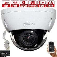 Mutil language dahua Poe варифокальный Моторизованный объектив 2,8 мм ~ 12 мм IPC-HDBW4433R-ZS H.265 сетевая CCTV камера 4MP IR 80M ip камера