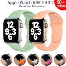 สายซิลิโคนสำหรับ Apple นาฬิกา45มม.41มม.Series 7 44มม.40มม.38มม.42มม.Smartwatch กีฬาสร้อยข้อมือ IWatch 3 5 6 SE