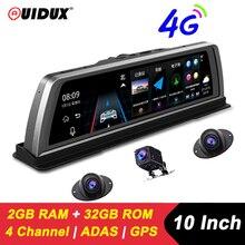 "QUIDUX 10 ""مرآة الرؤية الخلفية 4 قناة واي فاي 4G ADAS سيارة كاميرا DVR لتحديد المواقع والملاحة داش كام كامل HD 1080P مسجل فيديو أندرويد OS"