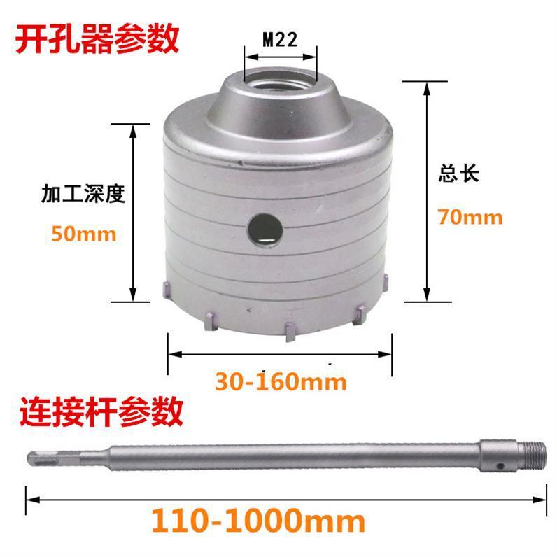Martillo de pared de taladro de la cabeza de espuma de ladrillo eléctrico de barro escariador aire acondicionado cabeza de perforación 30-75-110-120mm